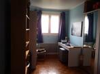 Vente Maison 7 pièces 140m² 15 MN NEMOURS - Photo 15