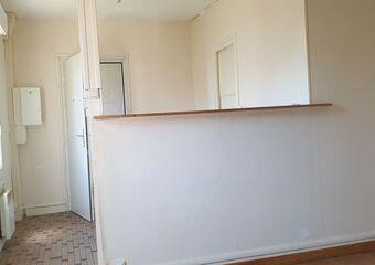 Vente Appartement 1 pièce 26m² Le Havre (76600) - Photo 1