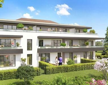 Vente Appartement 4 pièces 103m² Évian-les-Bains (74500) - photo