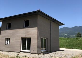 Vente Maison 5 pièces 117m² Nangy (74380) - Photo 1