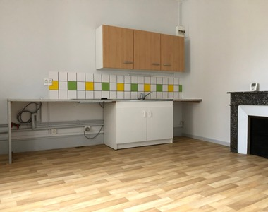 Location Appartement 3 pièces 80m² Neufchâteau (88300) - photo
