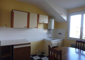 Location Appartement 2 pièces 42m² Bellerive-sur-Allier (03700) - photo