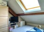 Vente Appartement 2 pièces 40m² Coublevie (38500) - Photo 5