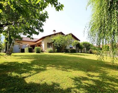 Vente Maison 5 pièces 134m² Varces-Allières-et-Risset (38760) - photo