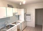 Vente Appartement 3 pièces 63m² 38100 - Photo 3