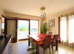 Vente Maison 8 pièces 179m² Corenc (38700) - Photo 6