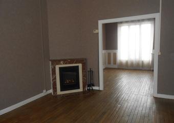 Vente Maison 5 pièces 130m² Chauny (02300) - photo