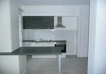 Location Appartement 5 pièces 108m² Grenoble (38100) - photo