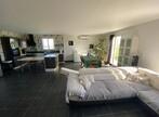 Vente Maison 5 pièces 115m² Espinasse-Vozelle (03110) - Photo 12