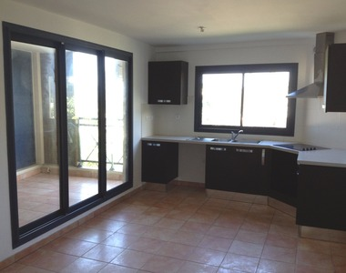 Location Appartement 3 pièces 50m² Sainte-Clotilde (97490) - photo