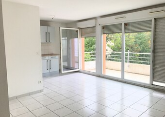 Vente Appartement 4 pièces 85m² Kingersheim (68260) - Photo 1