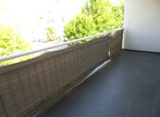 Vente Appartement 4 pièces 81m² Heimsbrunn (68990) - Photo 5