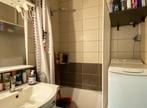 Vente Appartement 4 pièces 69m² Fontaine (38600) - Photo 8