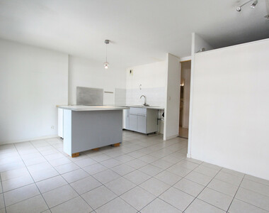 Location Appartement 2 pièces 36m² Saint-Martin-le-Vinoux (38950) - photo