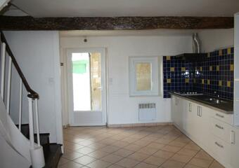 Renting House 4 rooms 70m² Lombez (32220) - Photo 1
