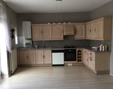 Vente Appartement 3 pièces 56m² Couzon-au-Mont-d'Or (69270) - photo