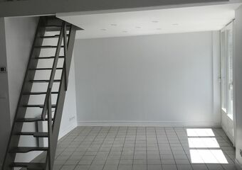 Vente Appartement 3 pièces 49m² Le Havre (76600) - Photo 1