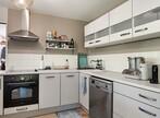 Vente Maison 5 pièces 130m² Gaillard (74240) - Photo 23