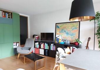 Vente Appartement 3 pièces 67m² La Tronche (38700) - Photo 1