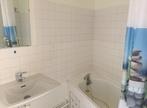 Location Appartement 1 pièce 32m² Saint-Étienne (42100) - Photo 6