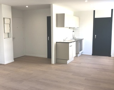 Location Appartement 2 pièces 49m² Seyssinet-Pariset (38170) - photo