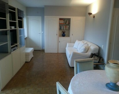 Vente Appartement 1 pièce 35m² Gaillard (74240) - photo