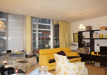 Vente Appartement 1 pièce 57m² Grenoble (38000) - photo