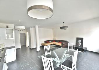 Sale Apartment 2 rooms 58m² Annemasse (74100) - Photo 1