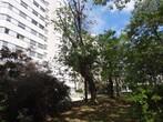 Sale Apartment 2 rooms 49m² Lyon 6ème - Photo 1
