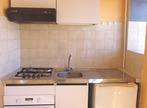 Location Appartement 2 pièces 37m² Bellerive-sur-Allier (03700) - Photo 1