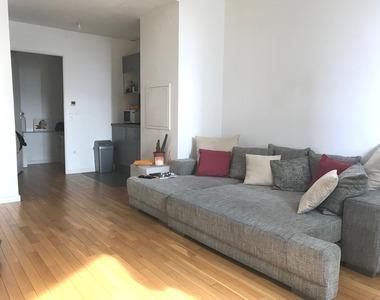 Vente Appartement 1 pièce 35m² Paris 13 (75013) - photo