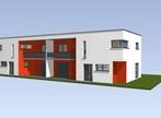 Vente Maison 6 pièces 110m² Staffelfelden (68850) - Photo 1
