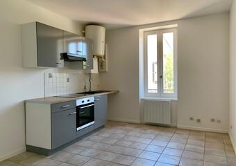 Location Appartement 2 pièces 28m² Montélimar (26200) - photo