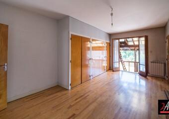 Vente Maison 7 pièces 169m² Rumilly (74150) - photo
