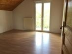 Vente Maison 5 pièces 130m² PREVESSIN-MOENS - Photo 10