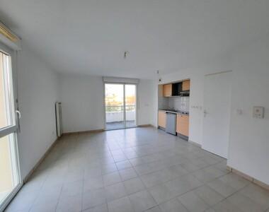 Location Appartement 2 pièces 46m² Saint-Sébastien-sur-Loire (44230) - photo