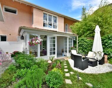 Vente Maison 7 pièces 200m² Annemasse (74100) - photo
