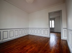 Vente Immeuble 236m² Nancy (54000) - Photo 2