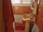 Vente Maison 89m² Argenton-sur-Creuse (36200) - Photo 7