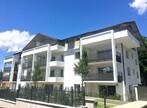 Location Appartement 2 pièces 43m² Annemasse (74100) - Photo 4