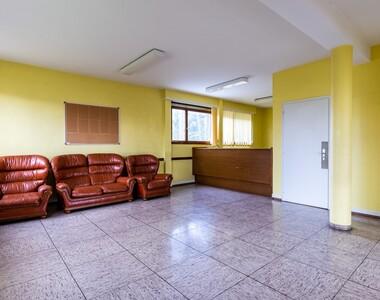 Location Local commercial 5 pièces 128m² Kingersheim (68260) - photo