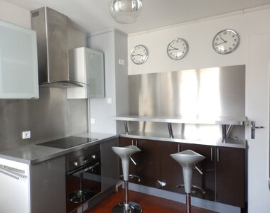 Vente Appartement 3 pièces 80m² Fontaine (38600) - photo