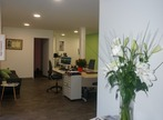 Renting Office 90m² Pau (64000) - Photo 2