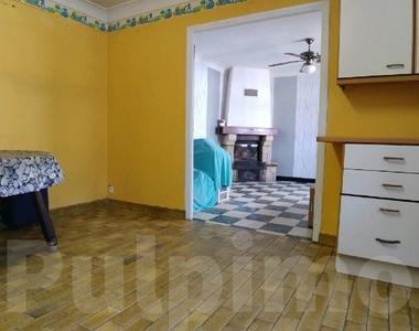Vente Maison 5 pièces 90m² Noyelles-Godault (62950) - photo