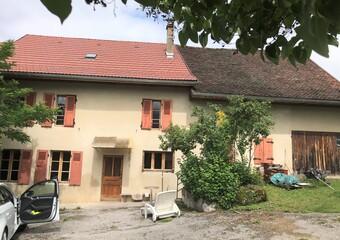 Vente Maison 4 pièces 110m² Novalaise (73470) - Photo 1