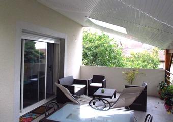 Vente Maison 4 pièces 130m² Le Grand-Serre (26530) - photo