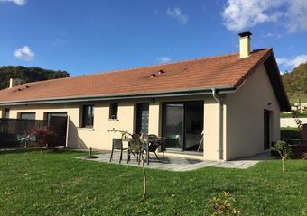 Vente Maison 5 pièces 80m² Saint-Marcellin (38160) - photo