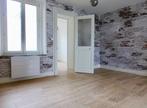 Vente Appartement 2 pièces 40m² Nancy (54000) - Photo 7