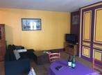 Vente Appartement 2 pièces 57m² Lyon 06 (69006) - Photo 3