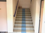 Vente Appartement 3 pièces 65m² Roanne (42300) - Photo 28